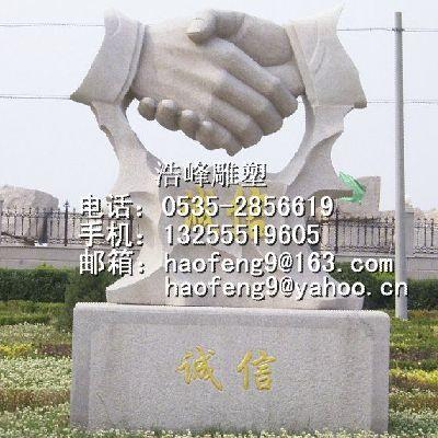 国茂石材雕塑有限公司